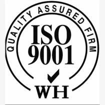 泉州ISO9001认证