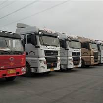 青島到大連市物流貨物運輸 整車直達 價格低