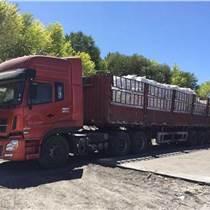 青島至鄭州物流專線 青島至鄭州貨運公司收費標準