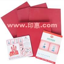 红色烫金硅胶板
