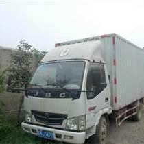 青岛到天津市专线物流货运 专注专心 全城登门服务