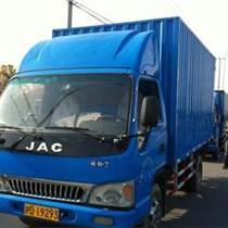 青島到長沙貨運專線物流搬家公司  設備先進24小時在