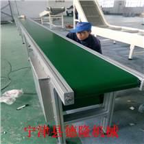 PLC自動控制輸送機流水線家具廠電子廠組裝流水線