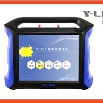 YL-PLT桩基静载检测仪器,测试仪器操作简单