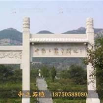大理石石雕經幢 寺廟經幢塔石雕廠家