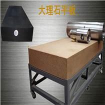 花崗石平板支架 平板支架 支架 河北華威機械制造