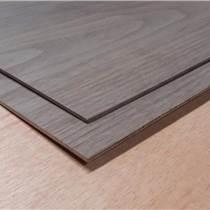 千年舟UV板 原木飾面板 裝飾板 實木飾面板