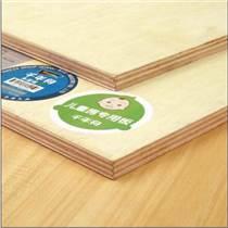 千年舟多层板 胶合板 夹板 实木家具板材 大豆植物胶