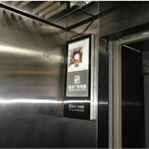 电梯箱型广告机