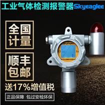 甲苯氣體檢測儀報警器
