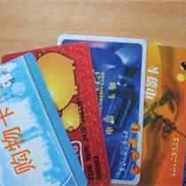 北京專業回收購物卡、長期高價回收商通卡