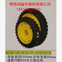 農業車9.5-32充氣輪胎打藥機車植保機車輪胎