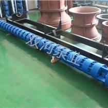 天津溫泉泵廠家_地熱循環泵