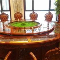 實木電動餐桌 禪意電動餐桌 別墅電動餐桌 電動玻璃桌