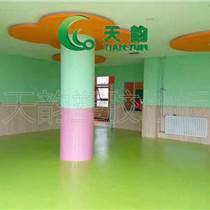 塑膠地板生產廠家,沈陽天韻塑膠地板廠家批發