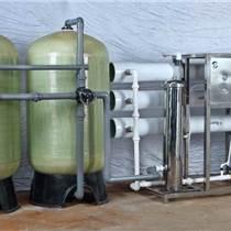 合?#19990;?#21270;水处理反渗透设备水处理设备软化水设备