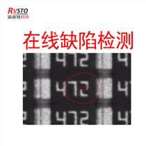 rvsto機器視覺檢測儀器 CCD視覺測量 免郵