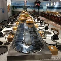 回轉式火鍋餐桌 旋轉自助小火鍋 輸送帶小火鍋餐桌
