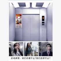 22寸电梯内报警广告机