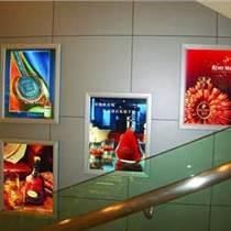 重庆灯箱广告设计制作
