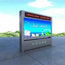 重庆超薄灯箱安装维护
