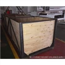 專業定制重型機械運輸包裝木箱廠家