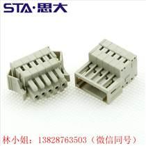 供應wago734系列 防錯插3.5mm 3.8mm