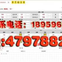 河北快三N9平臺出租