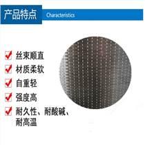 碳纤维布加固材料专业生产厂家