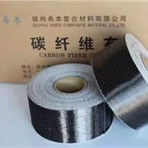 供应吉林地区碳纤维布
