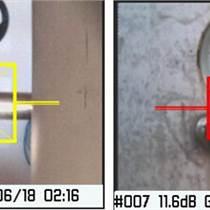 法國工業壓縮氣體檢漏技術