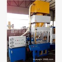 廠家直銷液壓機械 315噸三梁四柱液壓機 油壓機 金