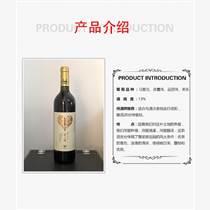 法國葡萄酒加盟,北京葡萄酒廠家,薇諾娜