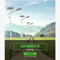 新農村7米50w太陽能路燈超亮LED路燈中桿燈