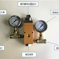 油脂調壓閥,黃油調壓閥AP100