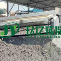 石场污泥压榨设备、带式污泥压干机、带式泥浆压滤设备