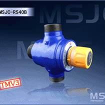 MSJC-RS40B冷热水自动恒温混合阀