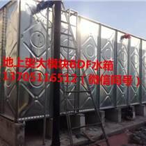 地埋BDF大模塊泵站,YMSW大模塊水箱,不銹鋼水箱