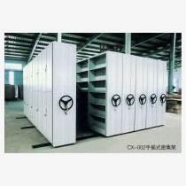 广州柜都牌密集架维修安装