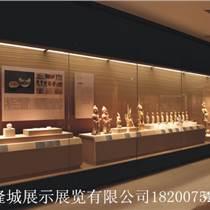 隆城展示制作博物館展柜服務一體化