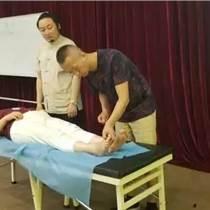 針灸手法培訓  張軍中醫治療46種疑難雜病