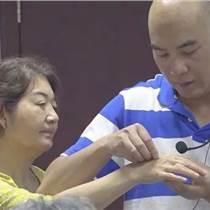 中醫針灸培訓 邱飛虎閃電針灸診療針法