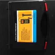 MS7100C皮棉水分测定仪  棉包水分仪