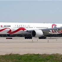 青岛空运快递公司 青岛机场空运物流 空运哪家好