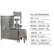 供应田岗TG-50豆浆机商用早餐店豆花机 豆制品设备