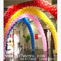 西安气球造型编织气球拱门?#26159;?#35013;饰氦气球放飞魔术气球