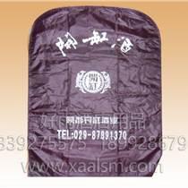 西安广告椅套餐椅套椅罩订做空调罩防尘罩定做