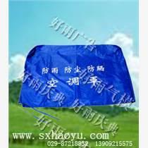 西安絨布袋廣告禮品袋定制收納袋麻布袋廠家定做