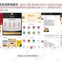 火趣小視頻app開發抖牛小視頻開發仿抖音視頻開發