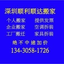 深圳莲塘搬家公司,罗湖企业搬迁搬保险